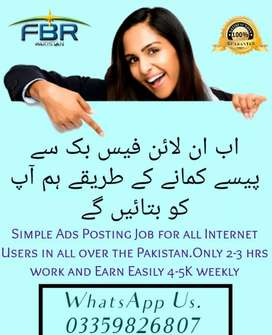 (JOIN US AND EARNING FAST*)
