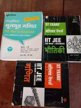 IIT jee book for Hindi medium