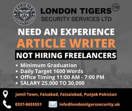 ARTICLE WRITER REQUIRE