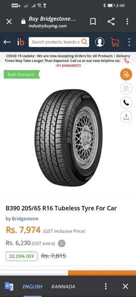INNOVA CRYSTA, CRETA,BREEZA,COROLLA 205/65/16 Bridgestone B390 4 Tyres