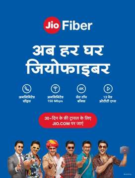 Jio Fiber connection