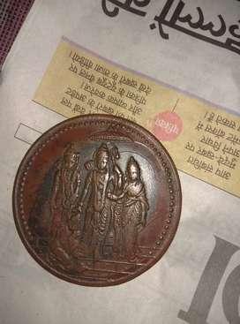 1818 ramdarbar coin rice pulling function