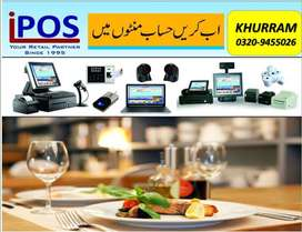 Point of Sale POS Retail Software Restaurant, Fast Food,Cafe,Recipies.