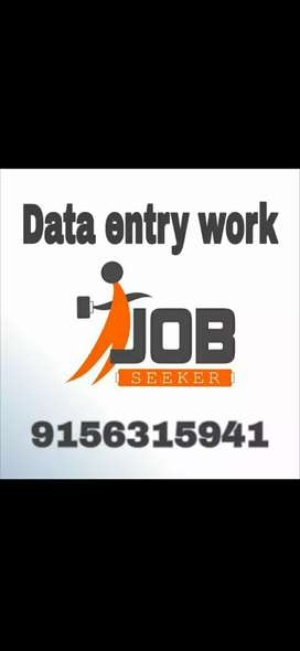 Huge opening job for all. Job seekers home based data entry job