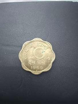 Old rare coin