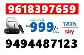 Tata Sky New DTH box Just Rs.999/- Only COD Here Tatasky  Tata sky set