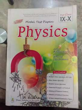 Matric textbooks in wholesale