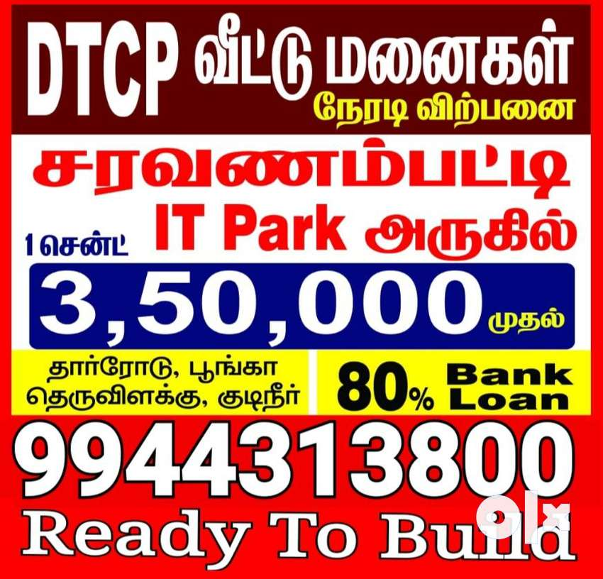 Dtcp site for sale at Saravanampatti 0