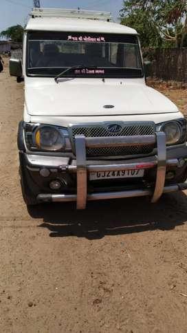 Mahindra Bolero Power Plus 2012 Diesel 973470 Km Driven