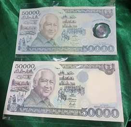 Uang kertas kuno asli  50.000 gambar Bp Soeharto  keluaran th 1993