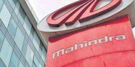 Mahindra Motor Pvt Ltd vacancy for office staff and other office and