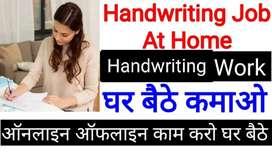 //ghar bethe/HOME BASED WORK//