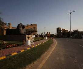 New lahore city 5 marla plot for sale good loction on possiession