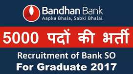 Urgent requirement for bank