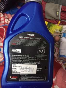 Yamalube engine oil