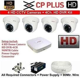 CCTV CAMERA BEST PRICE