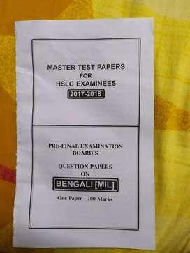 Bengali MIL Test paper