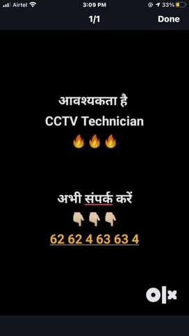 Cctv technician required