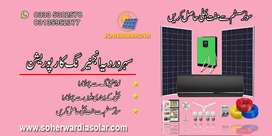 Cost of 5 Kw Solar Home System. Free Installation service.