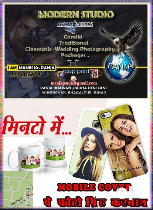 Mobile cover with your photo, mug printing, t-sirt printing, etc 0