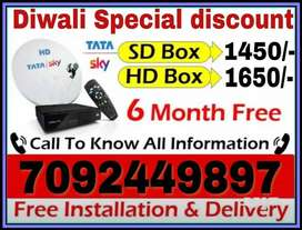 New DTH Tata Sky Connection All India Cash on Delivery Available