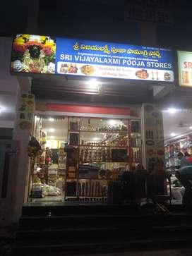 Sri vijayalaxmi Pooja samagri stores