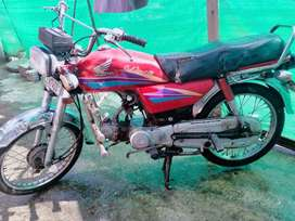 Honda CD 70 Bike For Sale