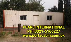 Prefab home,porta cabin,toilet,guard room,mobile cafe,office container