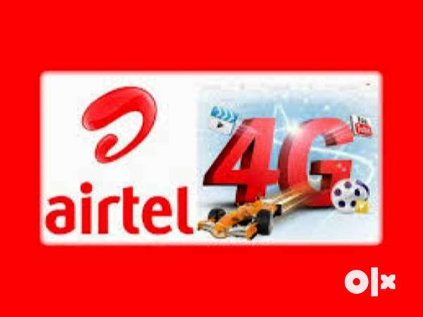 Airtel 4G process jobs for CCE cum BPO Executive 0