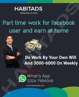 Part timer needed for fb job data typing