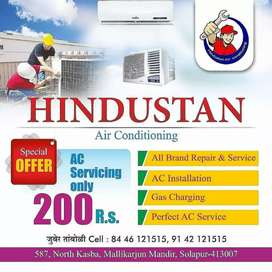 Hindustan Air conditioning