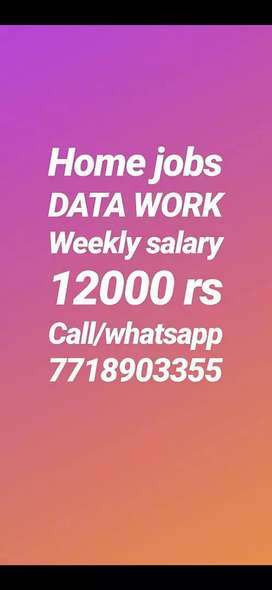 Work from home & earn weekly