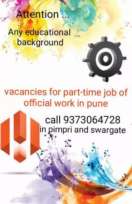 Vacancies for official work of businesses promotion
