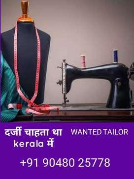 Ladies Designer wear Tailor