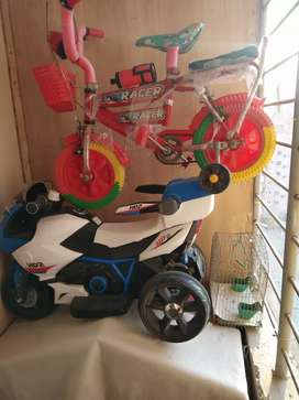 Battery bike for kids