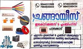 CHANGHAYIS electrical & plumbing (materials for sales)