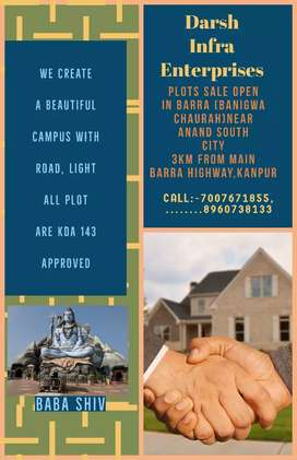 We create a beautiful campus all plots are kda 143 approved