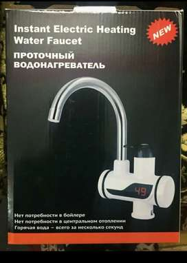 Imported gyser tap