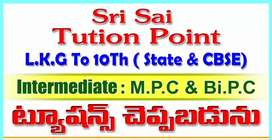 Lady teacher need for one tuition point in satyanarayana puram