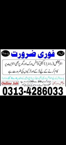 Online and home base jobs