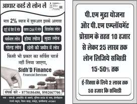 Loans With Free Service