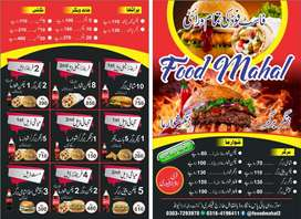 Helper job ,helper fast food ,fast food job ,job employee, worker
