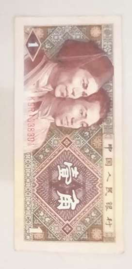 Uang kuno koleksi pribadi
