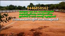 Between  Kalathilpady and Manarkdu House Plot/5/10/20 Cent 3.25 lakh