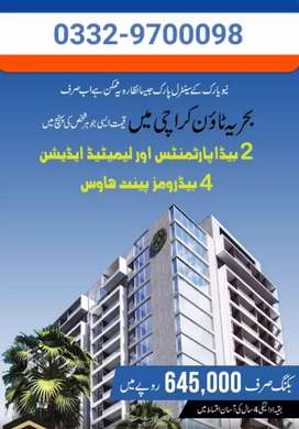 Booking Open for Central Park Apartments Karachi