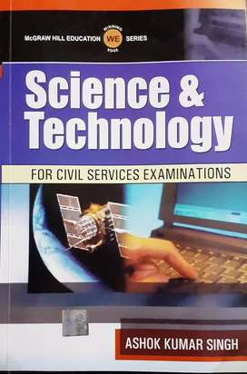 Science and technology(mc grawhill)