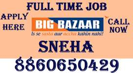 vacancy in Big bazaar full time job store keeper helper supervisor