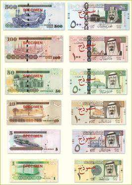 Saudi Arabian Rihals Available