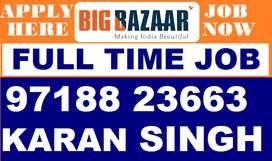 BIG BAZAAR JOB hiring store keeper helper supervisor computer operator