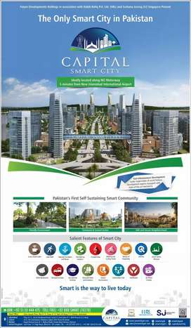 Pakistan first smart city in Islamabad capital smart city Islamabad